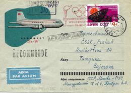 "Marque "" Olympiade De Innsbruck "" Lettre Recommande Vers Tchécoslovaquie 1964 Voir 2 Scan - 1923-1991 USSR"