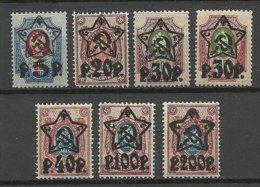RUSSIA Russland 1922/1923 = 7 Werte Aus Satz Michel 201 - 207 A MNH - 1917-1923 Repubblica & Repubblica Soviética
