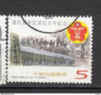 ##24, Taiwan, Université, University, Médecine, Medicine - 1945-... Republic Of China