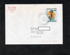 LSC 1988 - Cachet Premier Jour  ABIDJAN  Sur Timbre - Côte D'Ivoire (1960-...)
