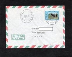 LSC 1985 - Cachet Premier Jour  ABIDJAN  Sur Timbre - Côte D'Ivoire (1960-...)