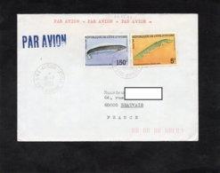 LSC 1986 - Cachet C.N.T. ABIDJAN LETTRES  Sur Timbres - Côte D'Ivoire (1960-...)