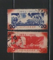 URSS - Sc. 544-45 - USADOS. - 1923-1991 USSR