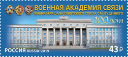 2019-2567 1v Russia Military Academy Of Communications Named After Marshal Of The Soviet Union S. M. Budyonny MNH ** - Ongebruikt