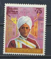 °°° SRI LANKA - YT 459 - MI 441 - 1975 MNH °°° - Sri Lanka (Ceylon) (1948-...)