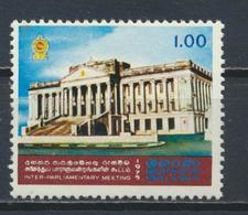 °°° SRI LANKA - YT 458 - MI 440 - 1975 MNH °°° - Sri Lanka (Ceylon) (1948-...)