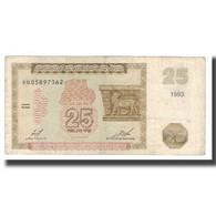 Billet, Armenia, 25 Dram, 1993, KM:34, TB - Arménie