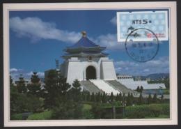 Taiwan (Formosa)- Maximum Card –Chiang Kai- Shek Memorial Hall - ATM - Frama (vignette)
