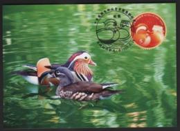 Taiwan(Formosa)-maximum Card-mandarin Duck - ATM - Frama (labels)