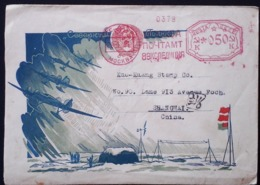 RUSSIA USSR CCCP COVER TO SHANGHAI  WITH METER STAMP RARE!!!!! - 1923-1991 USSR