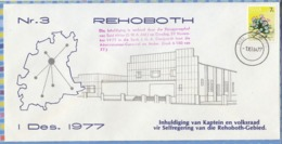 South West Africa SWA (Now Namibia) - 1977 - Rehoboth Nr 3 Inhuldiging Kaptein Verbied Inauguration Captain Prohibited - Südwestafrika (1923-1990)
