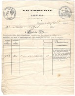 24432 - BRASSERIE DE MOUTIERS SAVOIE - France