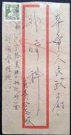 CHINE CINA CINA 1956 SHANGHAI TO SHANGHAI COVER WITH GOOD POSTMARK - 1949 - ... République Populaire
