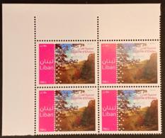 Lebanon 2011 MNH Stamp - 750L - Ehden Natural Reserve - Forest - Tree - Corner Blk/4 - Lebanon