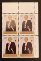 Lebanon 2011 MNH Mi 1532 MNH Stamp Corner Blk/4 - President Franjiyeh - Lebanon
