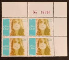 Lebanon 2011 MNH Stamp Corner Blk/4 With Control Number - Fayrouz Famous Arabic Singer - Lebanon