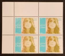 Lebanon 2011 MNH Stamp Corner Blk/4 - Fayrouz Famous Arabic Singer - Lebanon