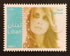 Lebanon 2011 MNH Stamp - Fayrouz Famous Arabic Singer - Lebanon