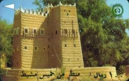 Saudi Arabia, GPT Magnetic Phone Card, Khamis Mushait Fort, SR100 - Arabia Saudita