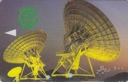 Saudi Arabia, GPT Magnetic Phone Card, Satellite Station, SR100 - Arabia Saudita