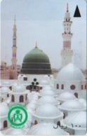 Saudi Arabia, GPT Magnetic Phone Card, Holy Prophet Mosque - Arabia Saudita