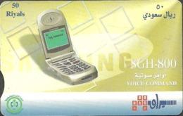 Saudi Arabia, Chip Phone Card, Mobile Phone - Arabia Saudita