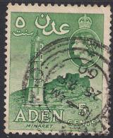Aden 1953 - 63 QE2 5ct Bluish Green Used SG 49a ( H1484 ) - Aden (1854-1963)
