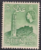 Aden 1953 – 63 QE2 5ct Yellow Green MM SG 49 ( J85 ) - Aden (1854-1963)
