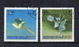 MANAMA - Spazio - 2 Valori - Usati - (FDC18186) - Bahrein (1965-...)