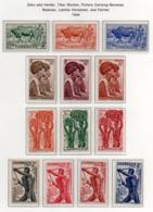 Cameroun YT 276-294  XX / MNH Série De 1947 - Cameroun (1915-1959)