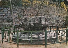 72462364 Busan Stone Lotus Pedestal At Geumsan Sa Temple Busan - Korea (Süd)