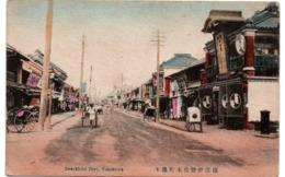 Yokohama - Isezakicho Dori - Yokohama