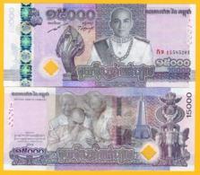 Cambodia 15000 (15,000) Riels P-new 2019 Commemorative UNC Banknote - Cambogia