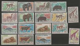 Cameroun YT 339-353 XX / MNH Animal Wildlife - Cameroun (1960-...)