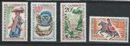 Cameroun YT 386-389 XX / MNH - Cameroon (1960-...)