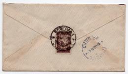 1921 VERIGARI, CHAIN BREAKERS, YUGOSLAVIA, SERBIA, BELGRADE TO SKOPJE, USED IN SERBIA - 1919-1929 Royaume Des Serbes, Croates & Slovènes