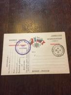 CP Franchise Militaire 14-18 Correspondance Troupe Russe En France - Unclassified
