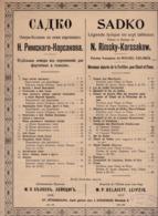 Chanson Indoue   Sadko  N.Rimsky-Korssakow Chant Et Piano Paroles Françaises Michel Delines état Moyen - Scores & Partitions