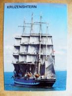 Post Card Carte Kruzenshtern Russia Special Cancel 1992 Race Columbus Sailing Vessel - Voiliers