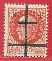 France Libération - Nord (Lille) N°1b 1F50 Brun-rouge (petite Cassure) 1944 ** - Liberazione