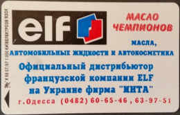 Telefonkarte Ukraine - Kiew - Werbung -  K68 07/97 - Ukraine