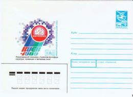 USSR 1989 Postal Stationery Cover International Symposium Solar Photosphere - Astronomùia