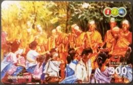 Mobilecard Thailand - 12Call - Zeichnung - Tradition - Thailand