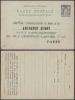 "FRANCE EP TYPE SAGE 10c NOIR REPIQUAGE ""ENTREPOT D IVRY""1896 (DD) DC-4461 - Postwaardestukken"