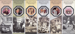 3X INDIA 2019 150th Birth Anniversary Of Mahatma Gandhi, Miniature Sheet, MINT - Unused Stamps
