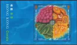 Hong Kong 1994 Corals Minisheet MNH - Nuevos