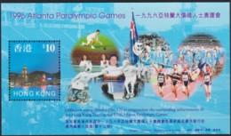 Hong Kong 1996 Atlanta Paralympic Games Minisheet MNH - Nuevos