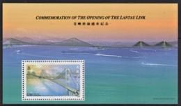 Hong Kong 1997 Lantau Link Opening Bridge Minisheet MNH - Nuevos