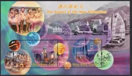 Hong Kong 1999 New Millenium Advent Minisheet MNH - 1997-... Région Administrative Chinoise