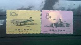 China 1959 Inauguration Of Beijing Airport - 1949 - ... Repubblica Popolare